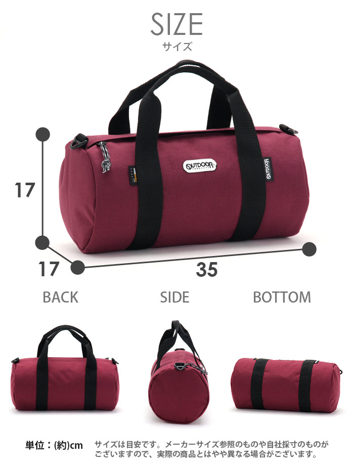 Boston Bag Outdoor Products Duffle Drum Small Sports 2 Way Shoulder Las Men S Commuter School Travel