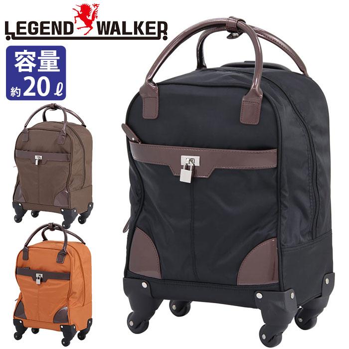 [ポイント10倍] ソフトキャリー LEGEND WALKER レジェンドウォーカー キャリーバッグ キャリーケース スーツケース 20L 機内持込対応 軽量 大容量 保温 買い物 おでかけ 4輪 黒 4042-37