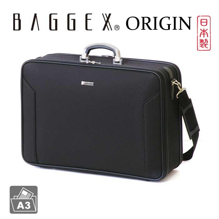 [ポイント10倍] BAGGEX バジェックス ORIGIN オリジン バッグ ビジネス ソフトアタッシュケース ショルダーバッグ50 日本製 高品質 A3