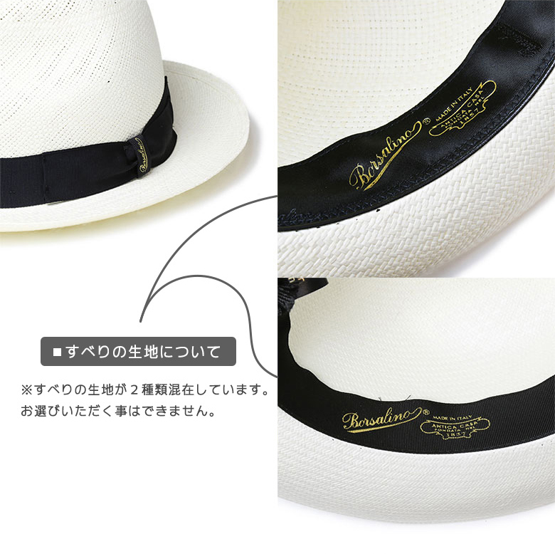 BORSALINO borsalino hair 140228 Quito QUITO classy men s made in Italy  classic small and women s Panama hats Hat 4c7d1c214fdc