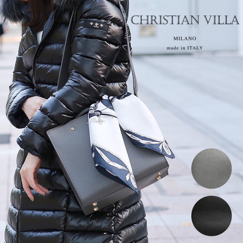 CHRISTIAN VILLA トートバッグ ショルダー スクエア レザー レディース バッグ おしゃれ イタリア製 ミラノ ポップコーン クリスチャンヴィラ【送料無料】【あす楽対応】