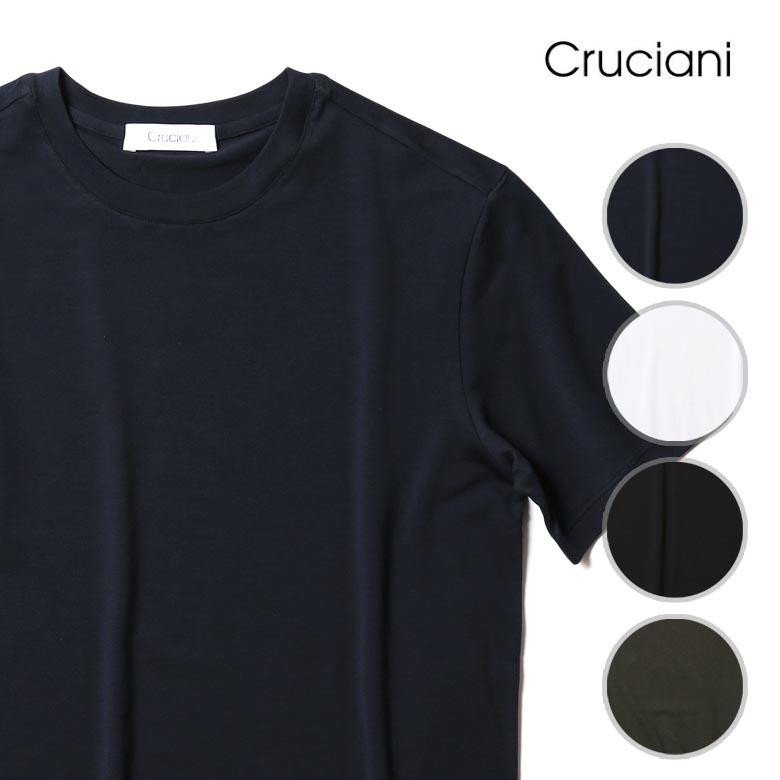 【スーパーセール】クルチアーニ Tシャツ クルーネック ストレッチ メンズ CRUCIANI 2019SS 春夏 新色 イタリア製 ニット 44/46/48/50/52 【送料無料】 【あす楽対応】
