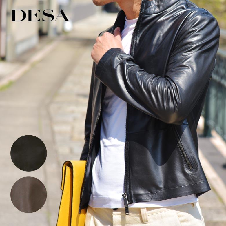 【スーパーセール】DESA レザージャケット シープスキン 19SS 春夏 メンズ ブラック ブラウン トルコ製 デザ デーザ 【送料無料】【あす楽対応】