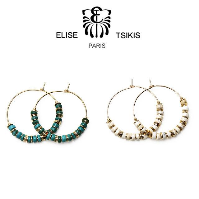 【スーパーセール】ELISE TSIKIS PARIS パリのかわいい ピアス ELLAS フランス製 エリーゼ アクセサリー ギフト【送料無料】【あす楽対応】