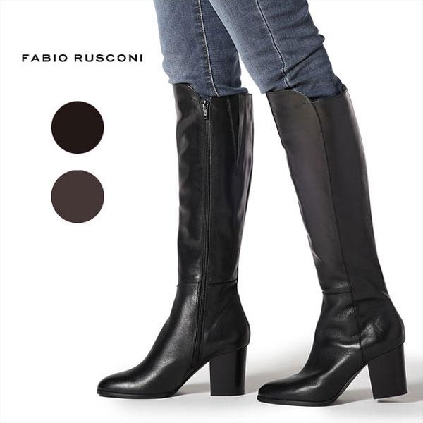 【スーパーセール】ファビオルスコーニ ロングブーツ KIWY942 イタリア製 FABIO RUSCONI レディース ファビオ ルスコーニ ブーツ ショートブーツ 【送料無料】 小さいサイズ 大きいサイズ【あす楽対応】