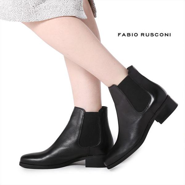 【スーパーセール】ファビオルスコーニ サイドゴア ブーツ ショートブーツ ヒール2.5cm イタリア製 FABIO RUSCONI レディース フラット ファビオ ルスコーニ 【送料無料】 小さいサイズ 大きいサイズ【あす楽対応】