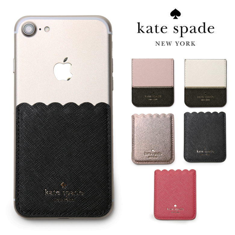 online store f7062 57fab Kate spade iPhone 8 seven cases card storing eyephone case brand iphone  case celebrity eyephone 8 kate spadeiphone7 iphone8 SCALLOP STICKER POCKET
