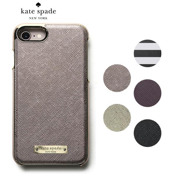 【年内お届け】ケイトスペード iPhone ケース 8 7 サフィアーノ レザー アイフォンケース ブランド iphone8 iphone7 アイフォン8 セレブ kate spade 【レ15】