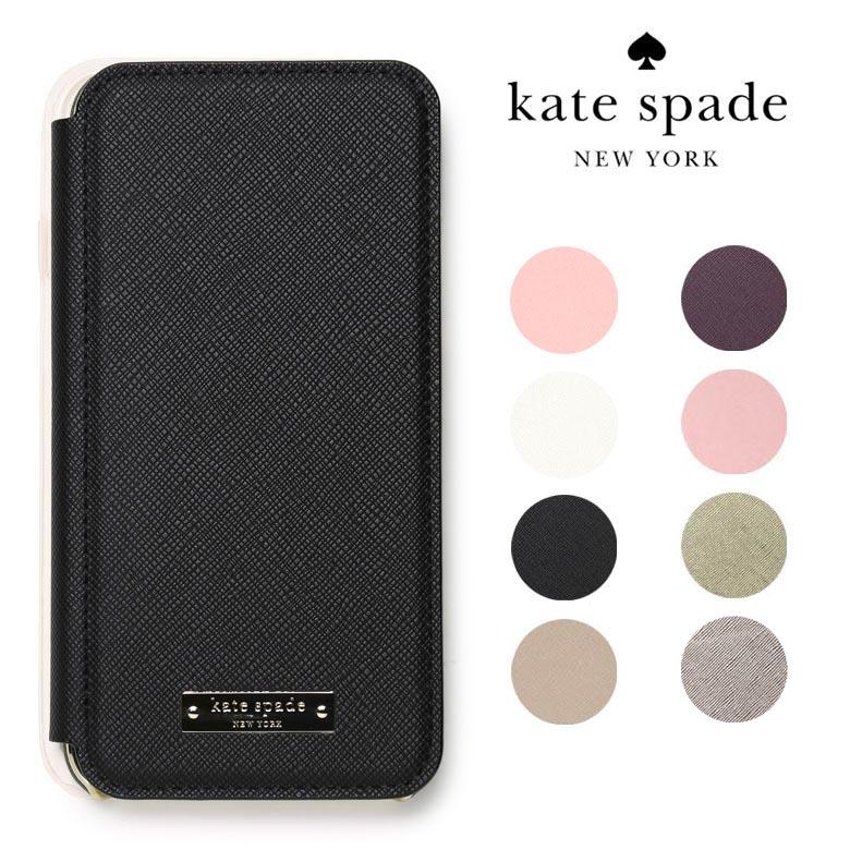 【年内お届け】ケイトスペード iPhoneX XS ケース アイフォンx 10 手帳型 カード収納 アイフォンケース ブランド iphoneケース iphonexs iphone xs x セレブ kate spade【レ15】
