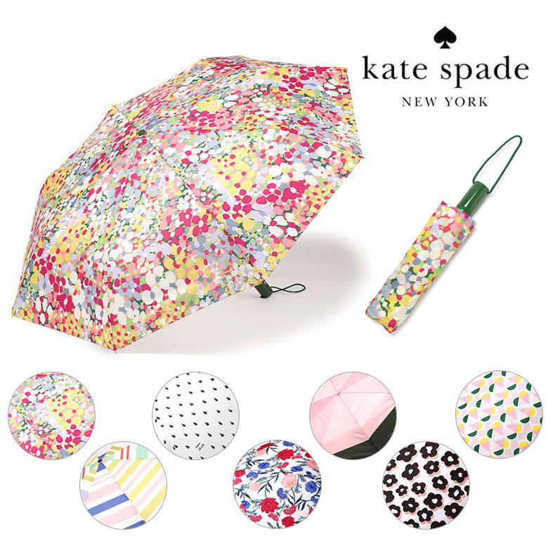 【年内お届け】ケイトスペード 折りたたみ傘 置き傘 自動開閉 レディース おしゃれ かわいい KATE SPADE【あす楽対応】【レ15】