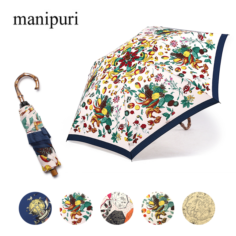 マニプリ スカーフプリント 折りたたみ傘 軽量 晴雨兼用 傘 かわいい おしゃれ manipuri レディース 日傘 【レ1000】【送料無料】【あす楽対応】