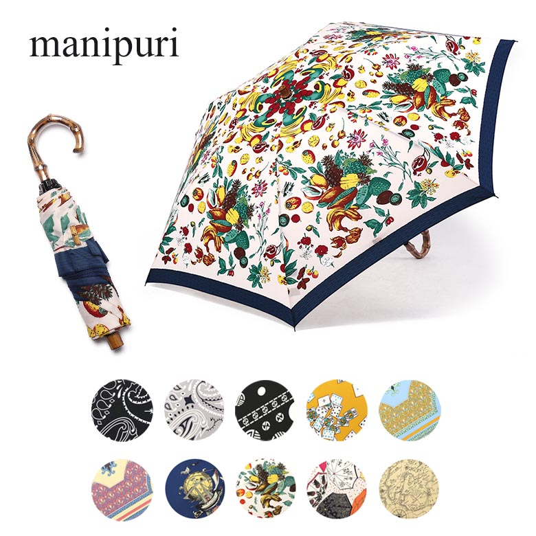 【スーパーセール】マニプリ スカーフプリント 折りたたみ傘 軽量 晴雨兼用 傘 かわいい おしゃれ manipuri レディース 日傘【送料無料】【あす楽対応】