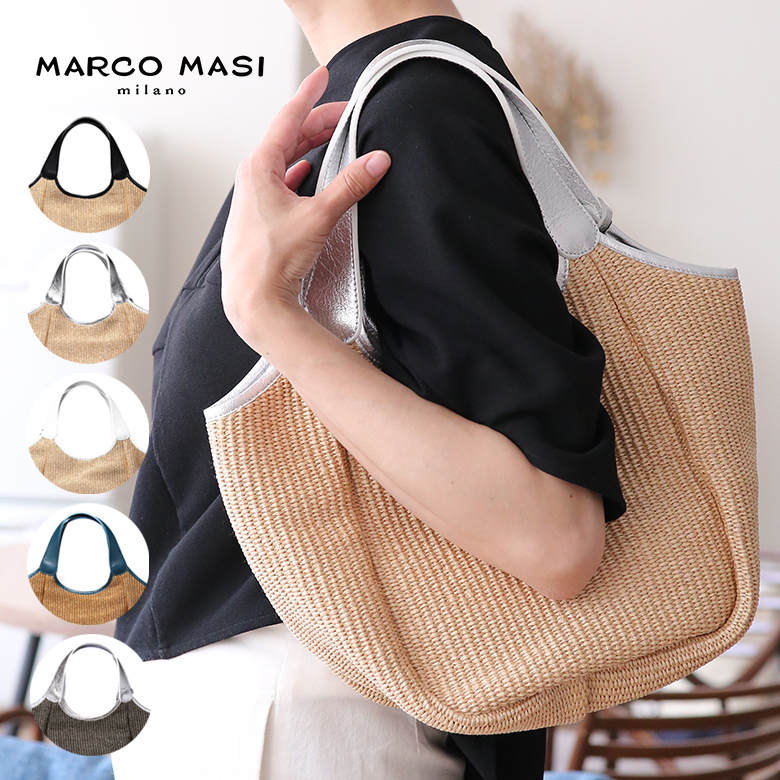 【全商品10%OFFクーポン】MARCO MASI かごバッグ 新作 レザーハンドル 小さめ 天然素材 ストロー マルコマージ レディース 【送料無料】 かごばっぐ ブランド