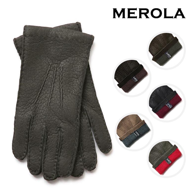 【スーパーセール】【専用箱入り】メローラ 手袋 グローブ ペッカリー カシミア 100% ライナー MEROLA GLOVES ハンドメイド メンズ イタリア製 ギフト プレゼント 【あす楽対応】