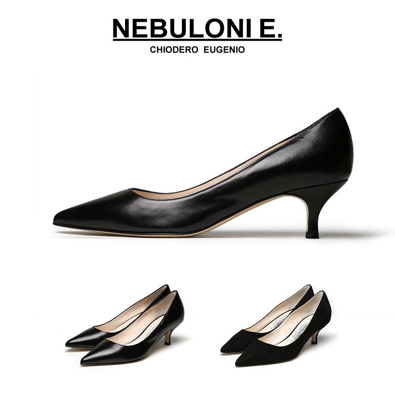 【スーパーセール】NEBULONIE ネブローニ パンプス 6016 ポインテッドトゥ ヒール5cm スエード ソフトレザー レディース 【日本正規品】【送料無料】【あす楽対応】