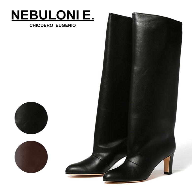 NEBULONI.E シンプルで使いやすい万能なロングブーツ ネブローニ ロングブーツ ヒール6.5cmほど 値下げ NEBULONIE 5919 レディース 国内正規品 供え あす楽対応 送料無料 レ15 レザー