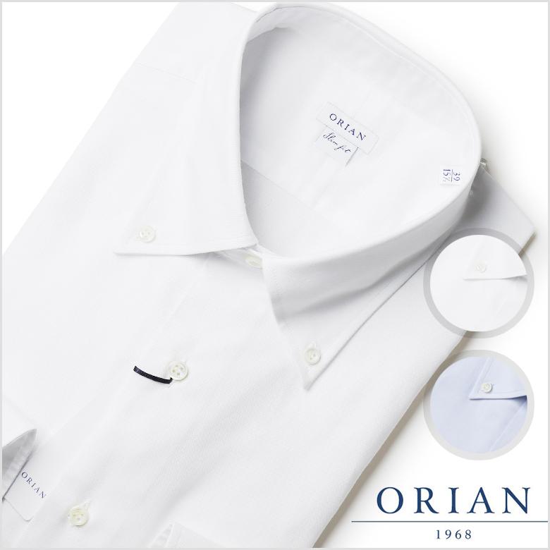 【スーパーセール】オリアン ボタンダウン シャツ オックスフォード BD ORIAN イタリア製 メンズ 【送料無料】 【あす楽対応】