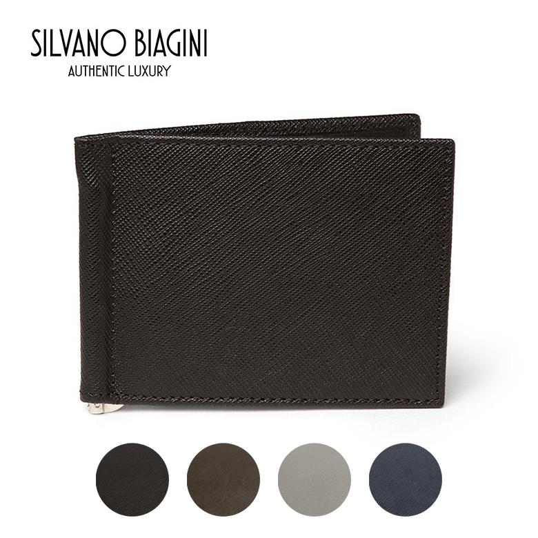 【スーパーセール】シルヴァーノ ヴィアジーニ 財布 マネークリップ 二つ折り財布 小銭入れなし イタリア製 サフィアーノ メンズ カードケース Silvano Biagini レザー 【送料無料】 【あす楽対応】【返品不可】