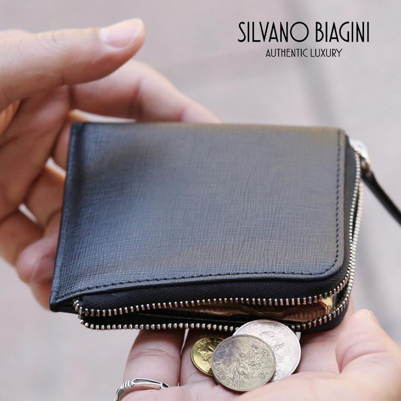 【スーパーセール】シルヴァーノ ヴィアジーニ 財布 コンパクト 小銭入れ イタリア製 サフィアーノ メンズ カードケース Silvano Biagini レザー 【送料無料】 【あす楽対応】