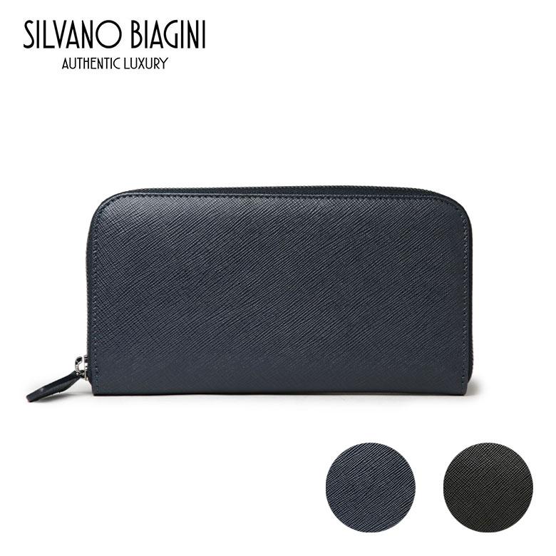 【スーパーセール】シルヴァーノ ヴィアジーニ ジップアラウンド 長財布 メンズ 小銭入れ イタリア製 サフィアーノ カードケース Silvano Biagini レザー 【送料無料】 【あす楽対応】