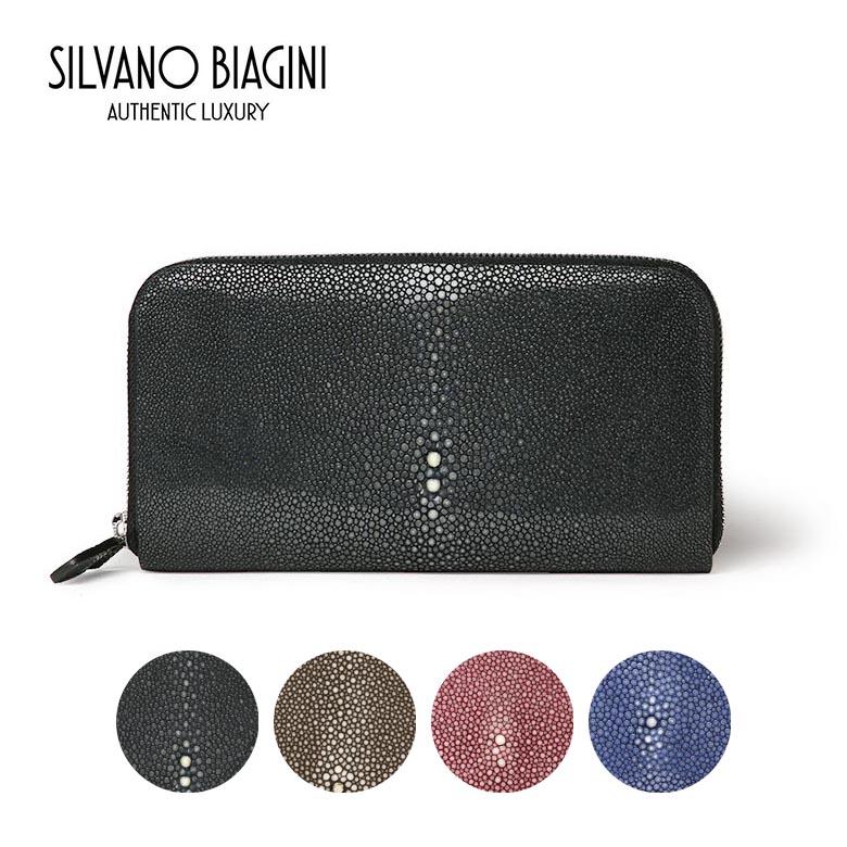 【スーパーセール】シルヴァーノ ヴィアジーニ ジップアラウンド 長財布 スティングレイ メンズ 小銭入れ イタリア製 カードケース Silvano Biagini レザー 【送料無料】 【あす楽対応】