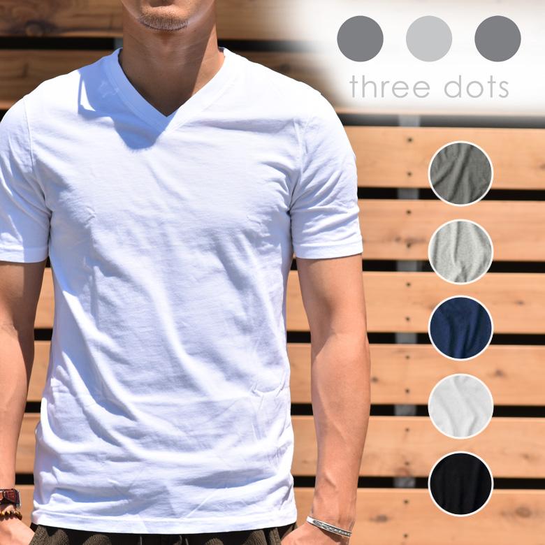 【年内お届け】スリードッツ メンズ Tシャツ 半袖 Vネック クルーネック アメリカ製 ホワイト ブラック ネイビー グレー THREE DOTS