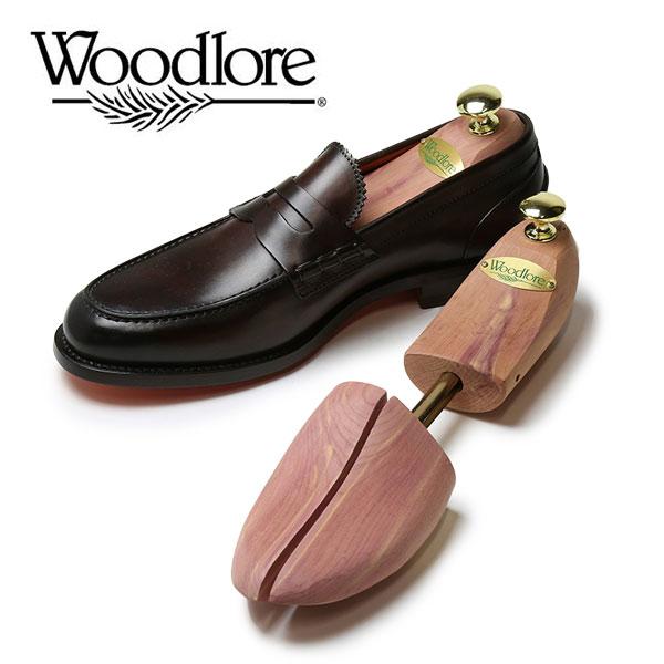 【年内お届け】Woodlore ウッドロア シューツリー シューキーパー ブーツツリー レッドシダー メンズ ウルトラ ウッドロー ウッドロウ 【あす楽対応】【レ15】