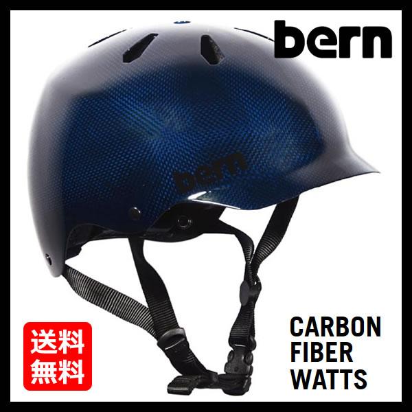 バーン Bern WATTS CARBON FIBER NAVY [JAPAN FIT][ワッツ][ヘルメット][自転車][7/17 13:59まで ポイント10倍]
