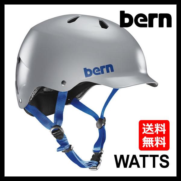 バーン Bern WATTS Satin Grey [JAPAN FIT][ワッツ][ヘルメット][自転車][7/17 13:59まで ポイント10倍]