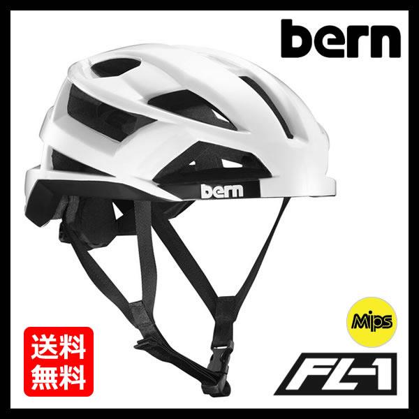 バーン Bern FL-1 MIPS Gloss White [ヘルメット][自転車][エフエルワン][7/17 13:59まで ポイント10倍]