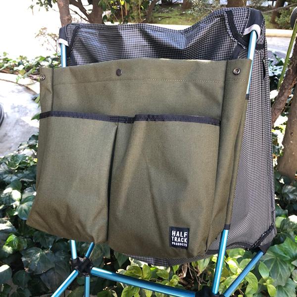 ハーフトラックプロダクツ HALF TRACK PRODUCTS CDB Olive [htp-055]