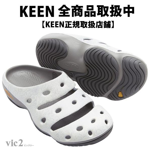 9847b7155e2 Kean KEEN Mens Yogui Arts HawaiiFlowerSilver [yogi arts] [sandals] [men] ...