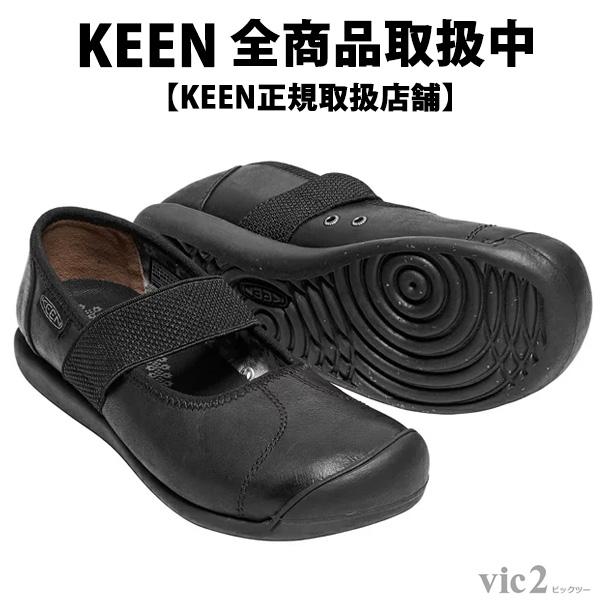Keen Womens Sienna Mj Leather-w