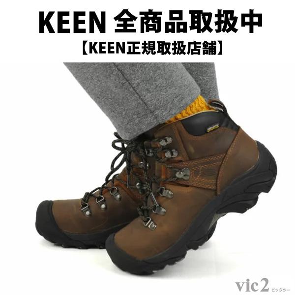 キーン KEEN Womens Pyrenees Syrup [ピレニーズ][登山靴][ブーツ][トレッキング][ハイキング][レディース][1004156]