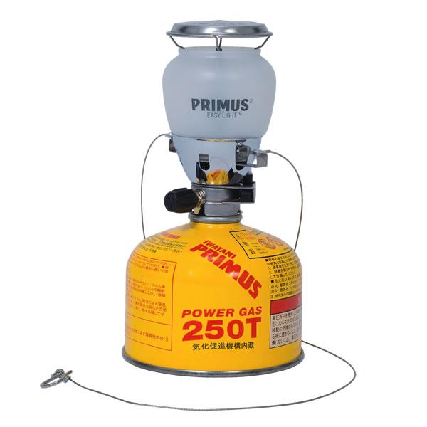 【あす楽対応 平日13:00まで】 プリムス PRIMUS IP-2245A-S IP-2245 小型ランタン [ガス式][小型ガスランタン][防災グッズ][停電対策][節電対策]