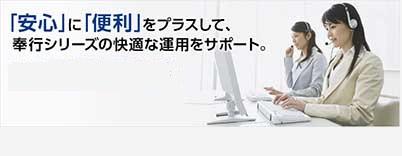 保守契約 OMSS LLS(商奉行i10スタンドアロン)1年【ディスク送付なし】