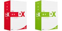 【全国送料無料!!】ピーシーエー PCA会計DX・給与DX (セット)EasyNetwork, Select shop ams:358f1640 --- officewill.xsrv.jp