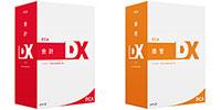 【全国送料無料 PCA会計DX・商管DX!!】ピーシーエー PCA会計DX・商管DX (セット)EasyNetwork, サオリチョウ:0c953ba0 --- officewill.xsrv.jp
