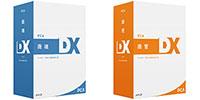 【全国送料無料! (セット)EasyNetwork!】ピーシーエー PCA商魂DX・商管DX[ロット管理編] (セット)EasyNetwork, 岩瀬村:ac20e55c --- officewill.xsrv.jp