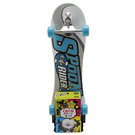 【今注目のおすすめ商品】スプーンライダー スケートボード エクストリームスポーツ SPOONRIDER28 TQ