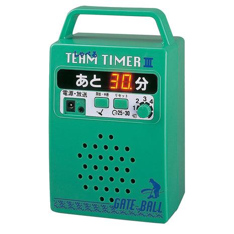 【8月15日限定!全商品ポイント5倍以上!要エントリー】HATACHI デジタルチームタイマー3 GH9000