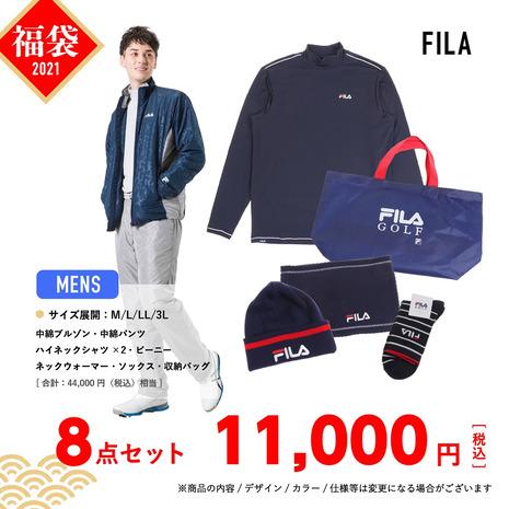 フィラ(FILA) 2021年新春福袋 フィラ ゴルフ メンズ8点セット 780101 -NV (メンズ)