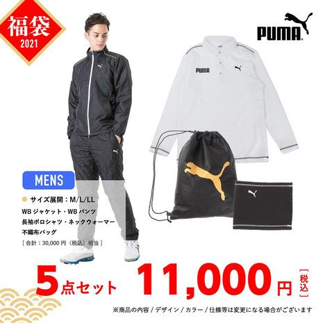 プーマ(PUMA) 2021年新春福袋 プーマ ゴルフ メンズ5点セット FK21GL-01 (メンズ)