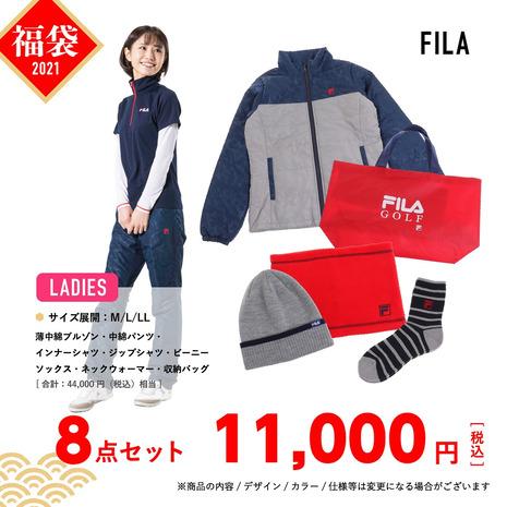 フィラ(FILA) 2021年新春福袋 フィラ ゴルフ レディース8点セット 790100 -MIX (レディース)