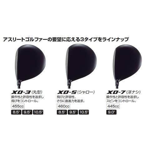 https://image.rakuten.co.jp/victoriagolf/cabinet/2/3930102/5820344_2_m.jpg