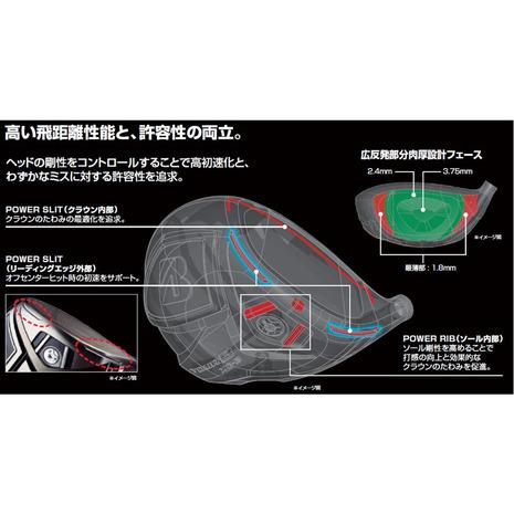 https://image.rakuten.co.jp/victoriagolf/cabinet/2/3930102/5820344_5_m.jpg