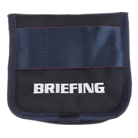 ブリーフィング(BRIEFING) マレットパターカバー BRG193G55-076