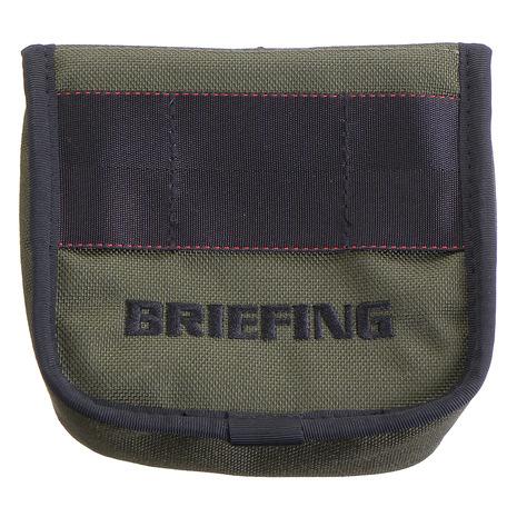 ブリーフィング(BRIEFING) パターカバー BRG193G55-068