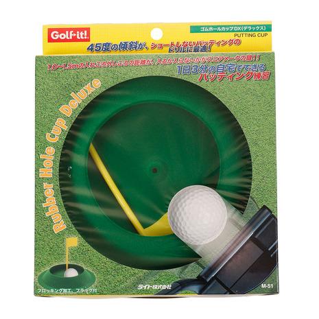 ゴルフ用品 ゴルフ 小物 ヴィクトリアゴルフ おすすめ 11日9:59まで 最大11%クーポンあり M-51 メンズ 日本限定 ゴムホールカップDX レディース ライト 初回限定 LITE
