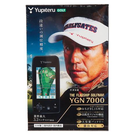 ユピテル(YUPITERU) ゴルフナビ YGN7000 みちびきL1S対応 ゴルフ 距離測定器